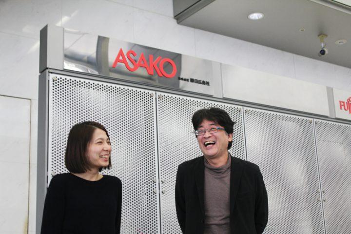 株式会社朝日広告社の水溜弥希さまと、上司の羽田さまのインタビュー