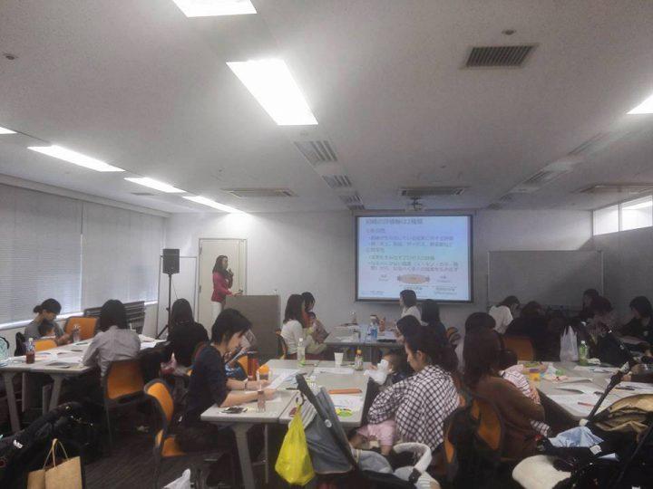 【開催報告】1/10 専門講師によるプチMBA「マネジメント思考」