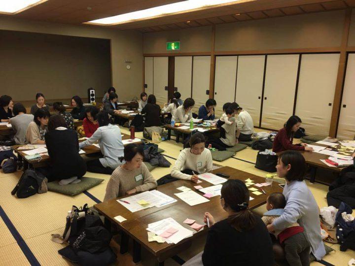 【開催報告】静岡県受託事業「育休プチMBA第2回目」