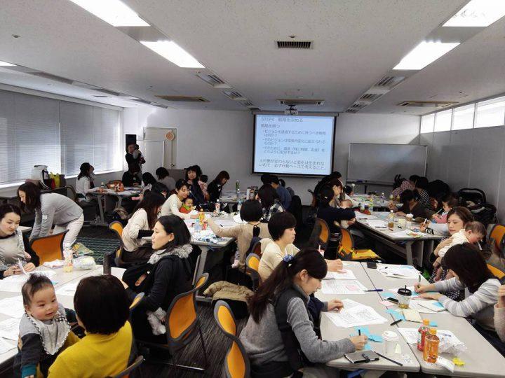 【開催報告】1/27 プチMBA「キャリアビルディング」