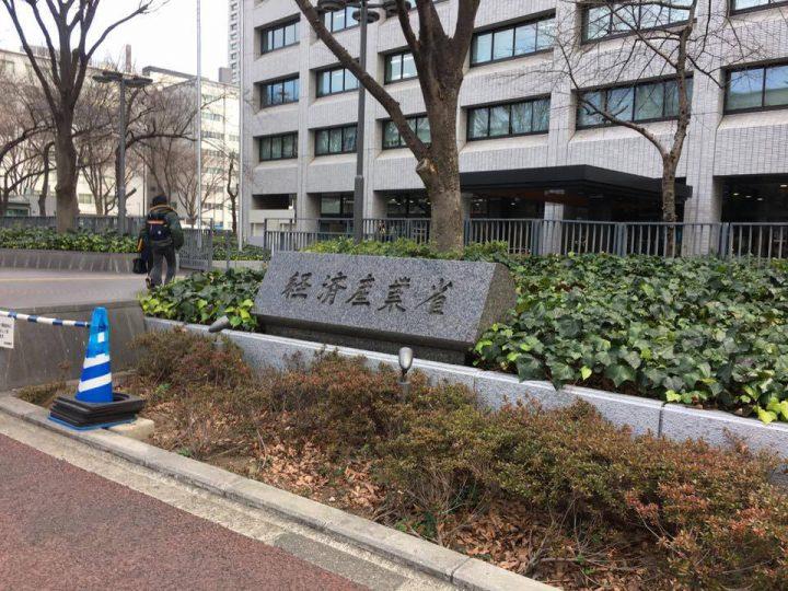 【開催報告】経済産業省様 育休者・復帰者向けクラス