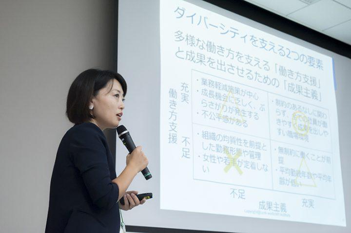 「女性管理職育成プログラム」スタート!