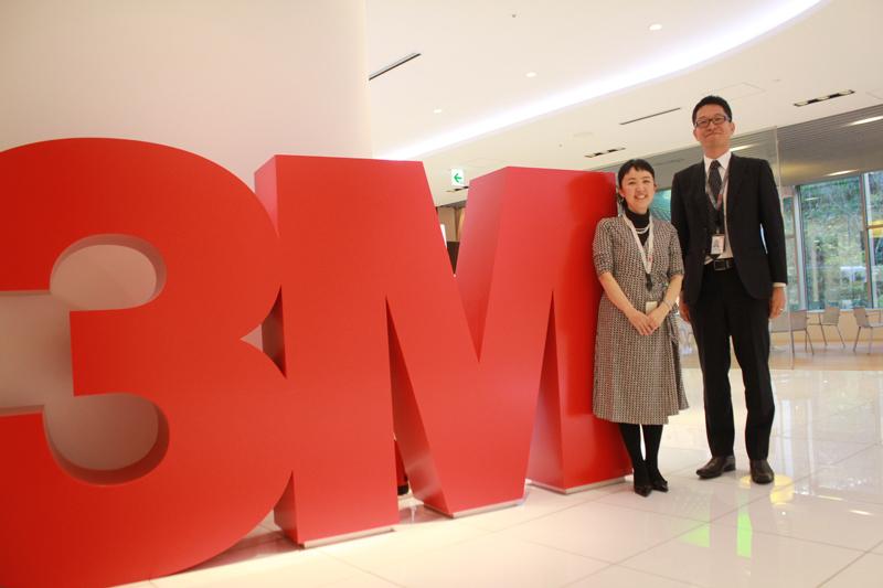スリーエム ジャパン株式会社の辻綾子さまと、上司の笹川さまのインタビュー