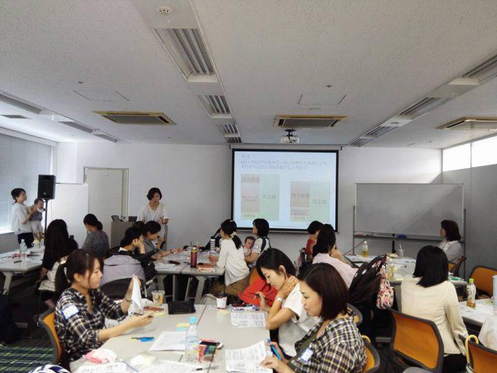 【開催報告】7/12 プチMBA「財務諸表」
