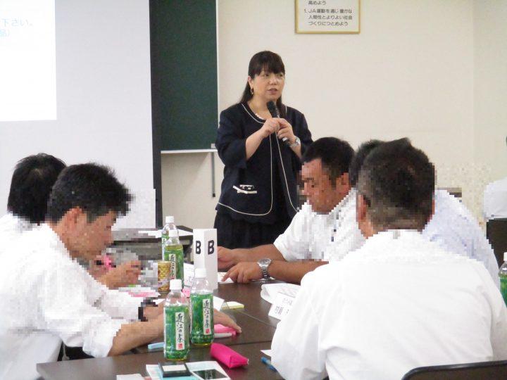 【開催報告】JA滋賀中央会様 平成29年度コア人材育成研修会にて講演@大津市