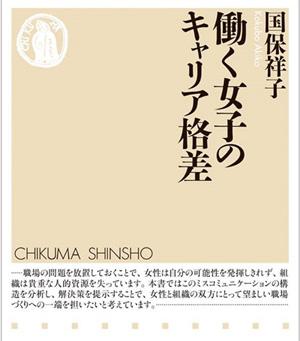 book2018ss-1